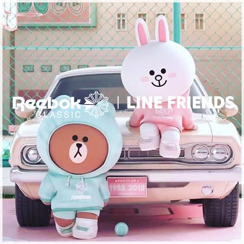 line friends reebok