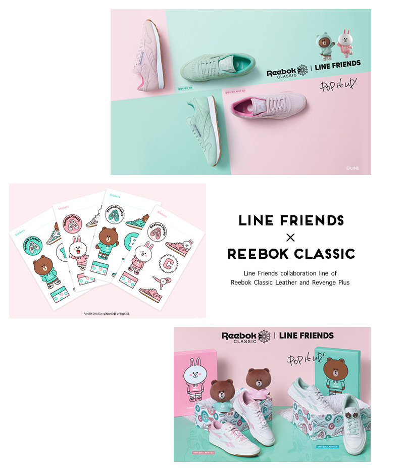 be594f99e695 Reebok South Korea official website has officially started selling Reebok  Classic x LINE FRIENDS series of joint shoes. These series are only  available in ...