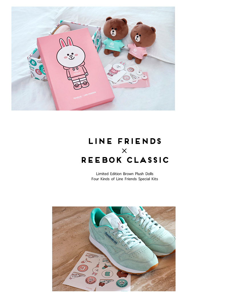 3cd79d9f0bb5 REEBOK X LINE FRIENDS LAUNCH EVENT