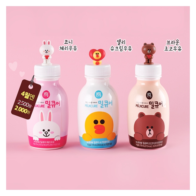 GS25 x LINE FRIENDS
